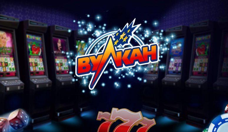Игра на деньги в казино Вулкан, бонусы, ввод и вывод денег