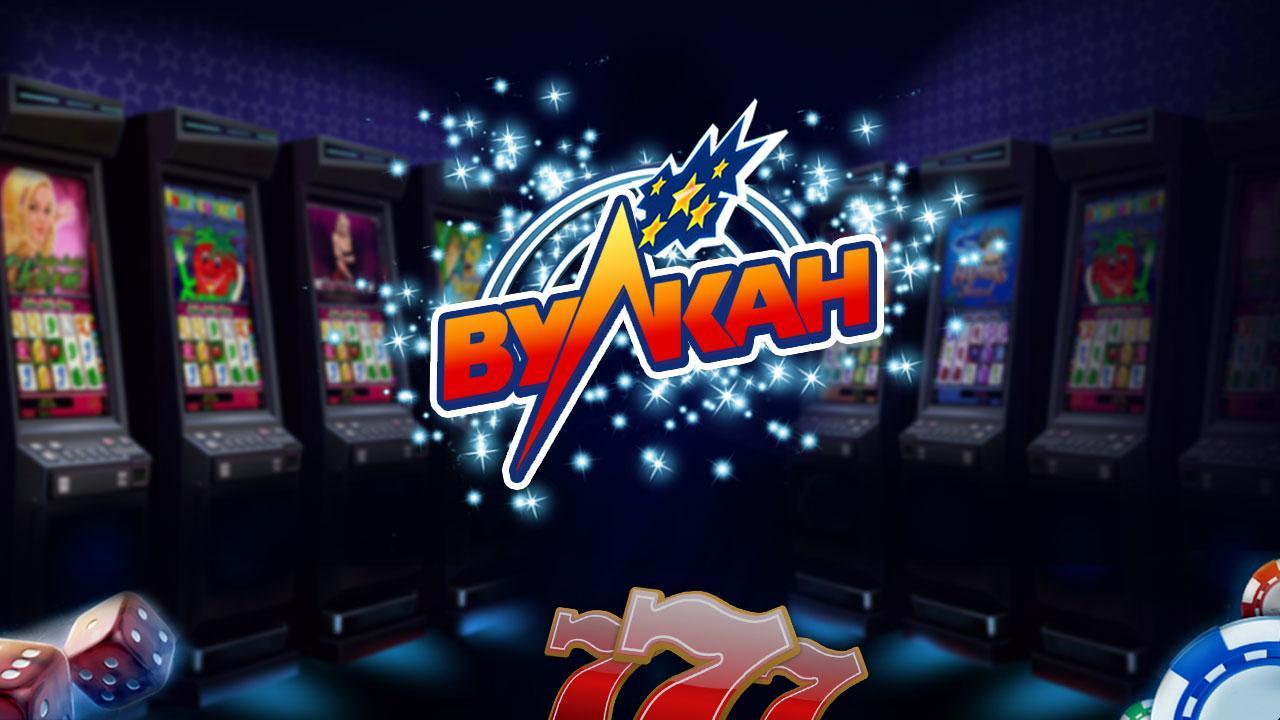 Новые вулкан казино покер техас холдем играть онлайн бесплатно