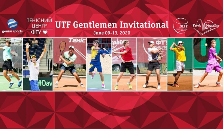 UTF Gentlemen Invitational. Финал. Прямая видеотрансляция