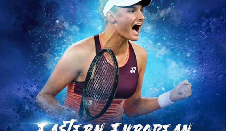 Лучшие украинские теннисисты сыграют на чемпионате Восточной Европы в Белграде