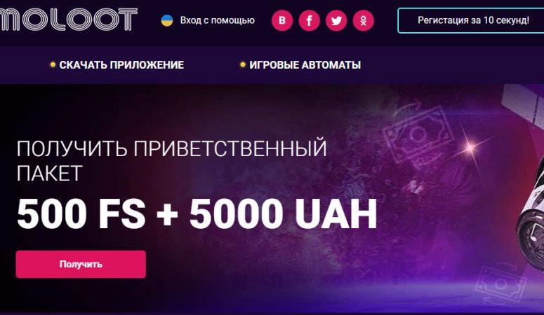 Топовый Космолот казино irshansk-rada.com.ua и его особенности