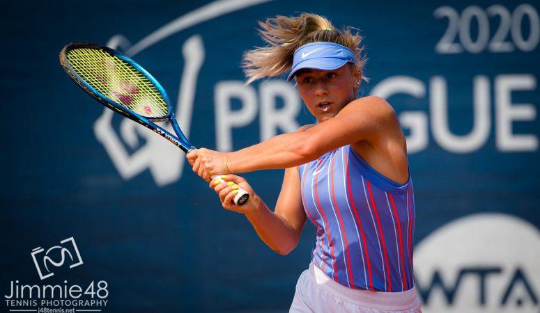 US Open. Все семь украинок вступят в борьбу уже в понедельник