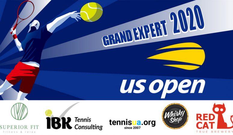 Блажен, кто верует. Легко ему на свете! Анонс конкурса IBK Grand Expert 2020 – US Open