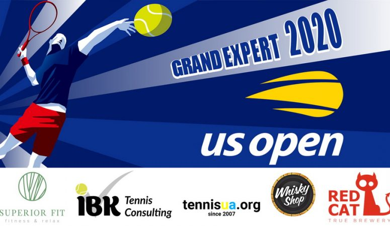 IBK Tennis Consulting & Superior Fit представляют – «GRAND EXPERT US Open 2020»  ИТОГИ