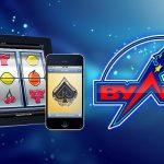 Мобильная версия казино: скачать вулкан на Андроид