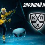 Ставки на лотерею 5 из 36 в букмекерской конторе Париматч Беларусь