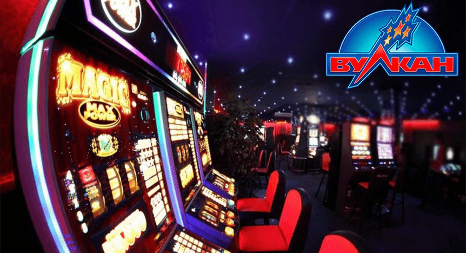 Где казино вулкан как работают купюроприемники на игровые автоматы