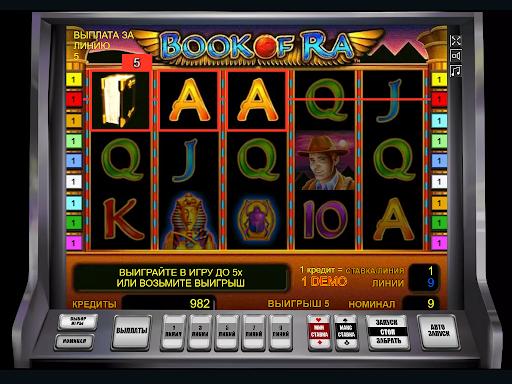 Играйте приглашайте автоматы выигрывайте состояние слоты 101 очко играть в карты i